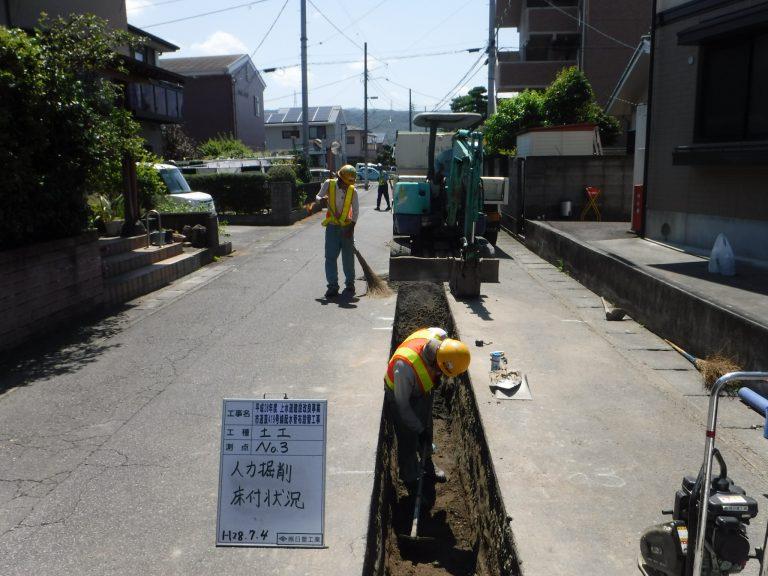 配水管布設工事(1)